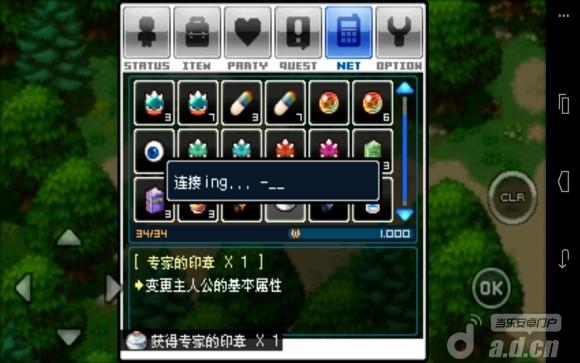 玩角色扮演App|战斗精灵HD 汉化内购破解版 Battle Monster HD免費|APP試玩