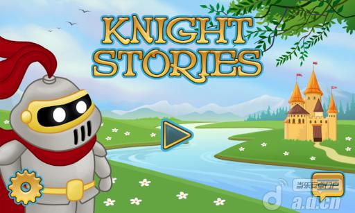 骑士的故事 完整版 Knight Stories