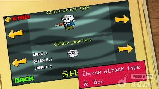 假面勇士 修改版 BoxMan