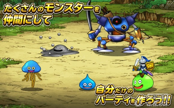 勇者鬥惡龍怪獸篇:SupperLight Dragon Quest Monsters: SupperLight v1.0.2.1-Android角色扮演類遊戲下載