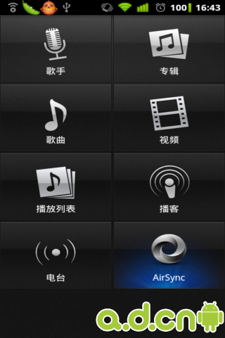 iTunes自动同步播放器 doubleTwist Player