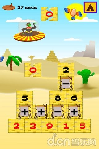 最终得到金字塔顶端的数字
