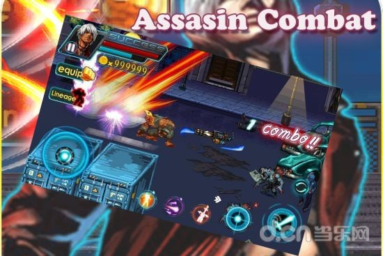 战斗刺客 Assassin Combat