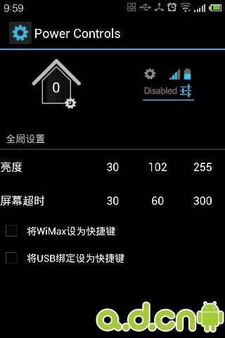 强力控制插件 中文版