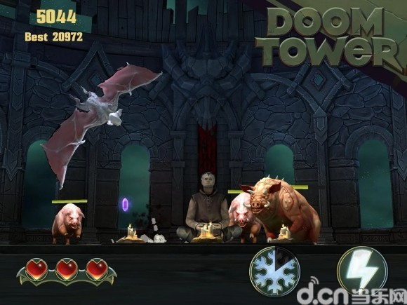 恶魔之塔 精简版 Doom Tower