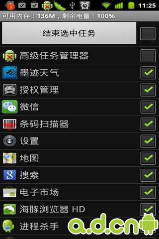 高级任务管理器高级版 Advanced Task Manager Pro