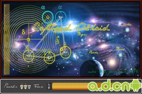 玩免費冒險APP|下載达芬奇的秘密 精简版 Leonardo Da Vinci Lost Secrets app不用錢|硬是要APP