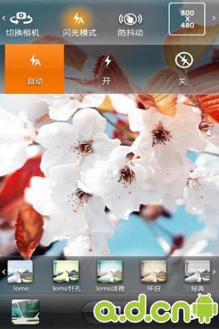 UCam全能相机PAD版 UCam for Tablet