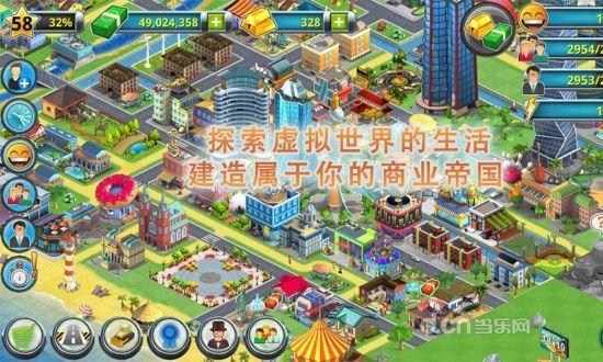 城市岛屿2:建筑故事
