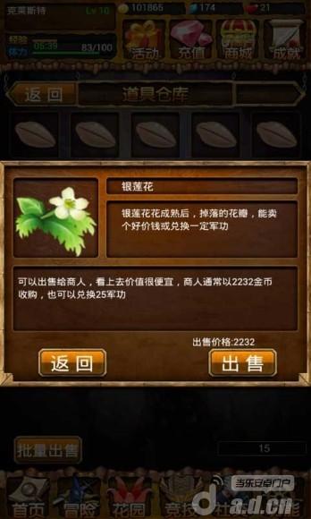 神魔降臨 v1.40.1120.1140-Android角色扮演類遊戲下載