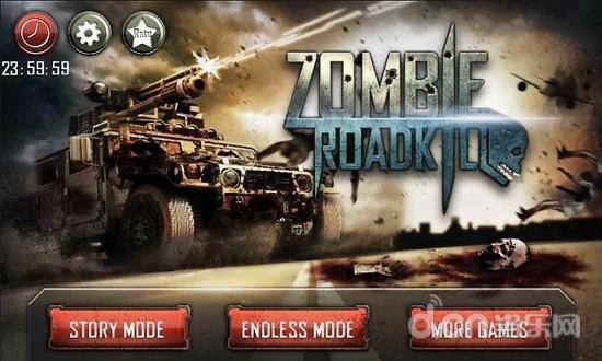 僵尸马路杀手 Zombie Roadkill 3D