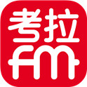 考拉FM-手机电台