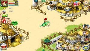 石器时代2猎人传说