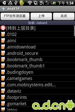 玩免費生產應用APP|下載FTP管理器               AndFTP app不用錢|硬是要APP