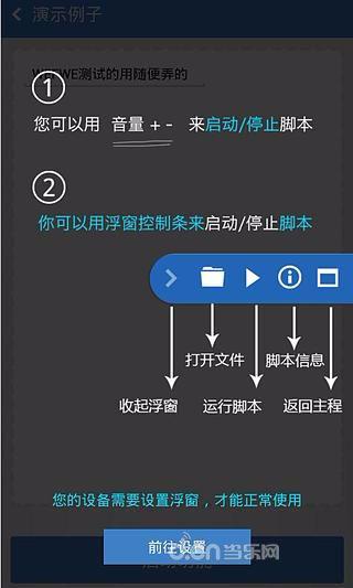 求安卓版按键精灵一次tap需要多少毫秒,需要精确数据