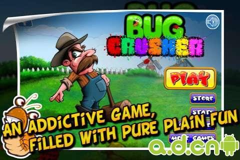 农村除虫 Bug Crusher