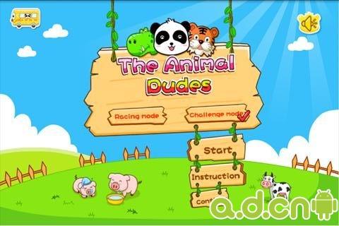 歡樂對對碰 The Animal Dudes v4.23-Android益智休闲類遊戲下載