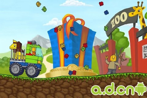 樂高玩具 v2.0.0-Android益智休闲類遊戲下載