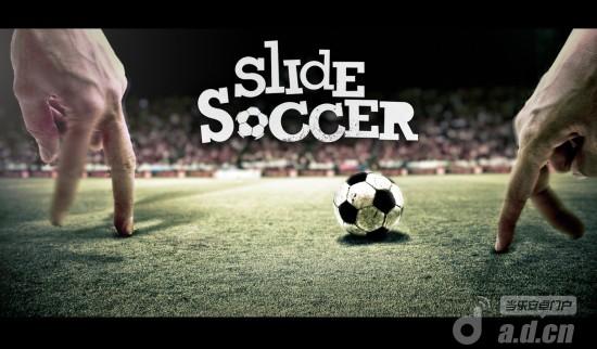 指尖足球 Slide Soccer