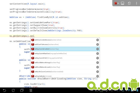 AIDE集成开发环境 AIDE - Android Java IDE