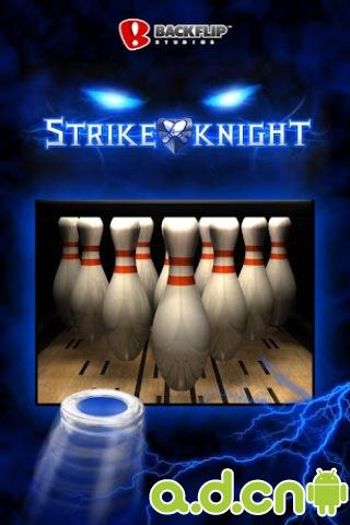 保龄球骑士 Strike Knight