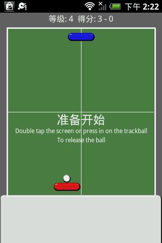 乒乓球简体版 PingPong