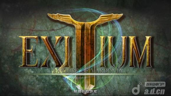 毁灭:救世主 汉化版 Exitium: Saviors of Vardonia