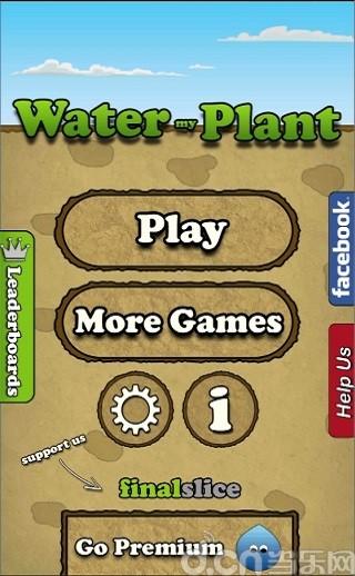 浇灌我的植物 Water My Plant