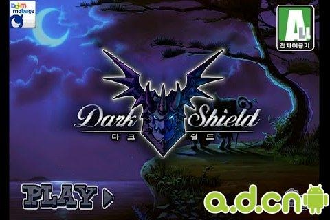 黑暗防御 Dark Shield