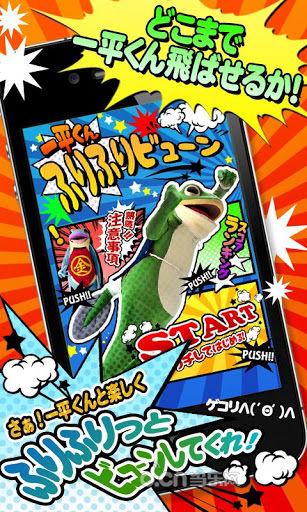 青蛙跳跳跳_青蛙跳跳跳安卓版下载